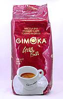 Кава в зернах Gimoka Gran Bar 1кг.