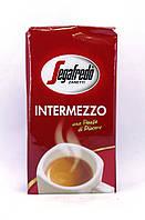 Кава Intermezzo Segafredo 250г.