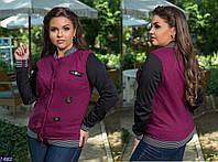 Кофта джемпер женская стрейч -джинс(хорошо тянется)+трикотаж на флисе (рукава) Большие размеры