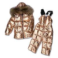 Детский зимний комплект Sabbi золотой металик