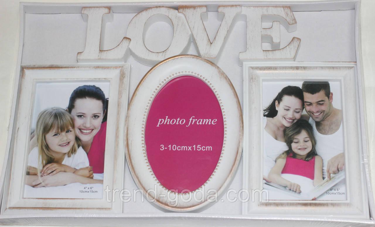 Фото-коллаж, белый с золотистым, Любовь, 3 фото, 38х25 см