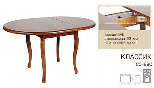 Стол раскладной Классик 1000(1400)*1000 круглый, фото 2