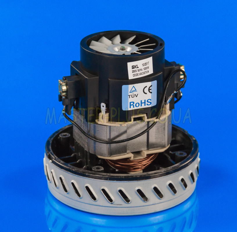 Мотор для моющего пылесоса низкий SKL VAC027UN 1200w 146мм