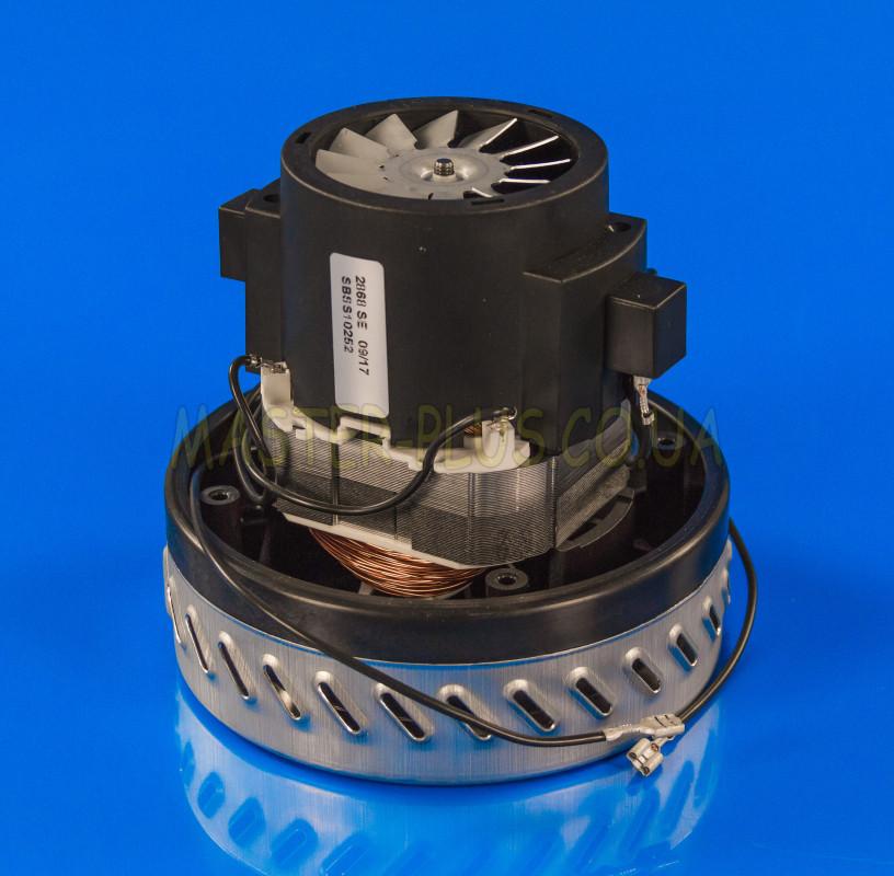 Мотор для моющего пылесоса низкий SKL 1000w 148мм