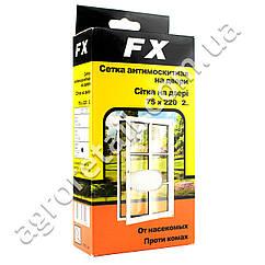 Сетка антимоскитная для дверей 75*220 см FX 2 шт Bros