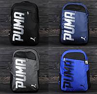 Городской рюкзак в стиле Puma Pioneer 4 цвета в наличии