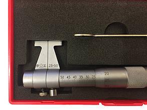 Нутромір мікрометричний 25-50 мм (упаковка пластик), фото 2
