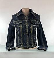 Куртка женская джинсовая в золотом накате Krizia, фото 1