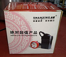 Фонарь шахтёрский (коногонка) Shanxing SX-0019, фото 2