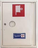 Шкаф HW-52 N 420/530/180
