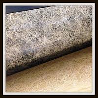 Флизелин флористический Бежевый ( шелковистый) сизалевое полотно
