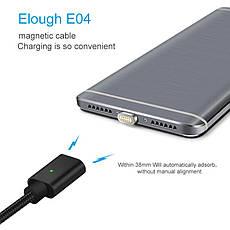 Elough E04 магнітний кабель USB Type-C. Чорний. Краща якість!, фото 2