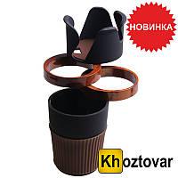 Подставка-держатель для стаканов Chaane Cup Holder