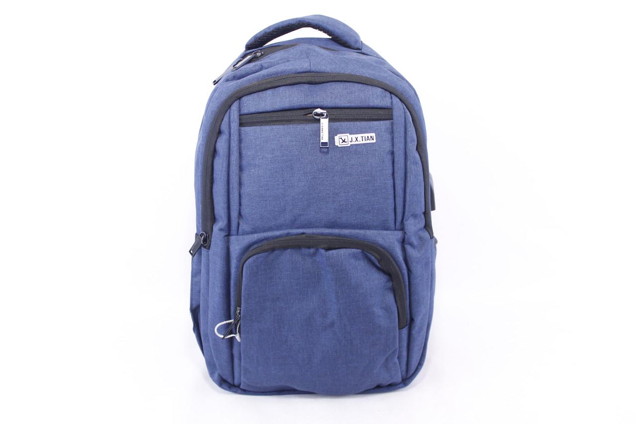 "Рюкзак для ноутбука ""Jxtian 899"""