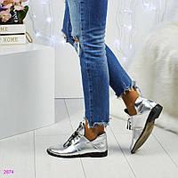 40 размер! Модные женские кожаные ботинки серебро на шнурках dfc867f68c4