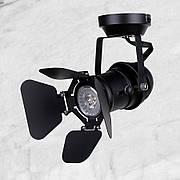 Прожектор-люстра (52-30 черный)