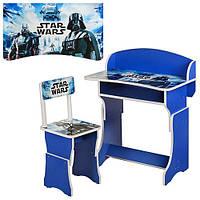 Детская школьная парта Star Wars 301-17 цвет синий