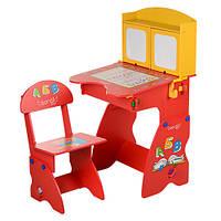 Парта школьная со стулом BAMBI W 077 цвет красно-желтый