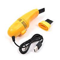 🔝 Мини-пылесос для чистки клавиатуры и компьютера от USB Vacuum KY-8081, Оранжевый, с доставкой по Украине | 🎁%🚚, фото 1