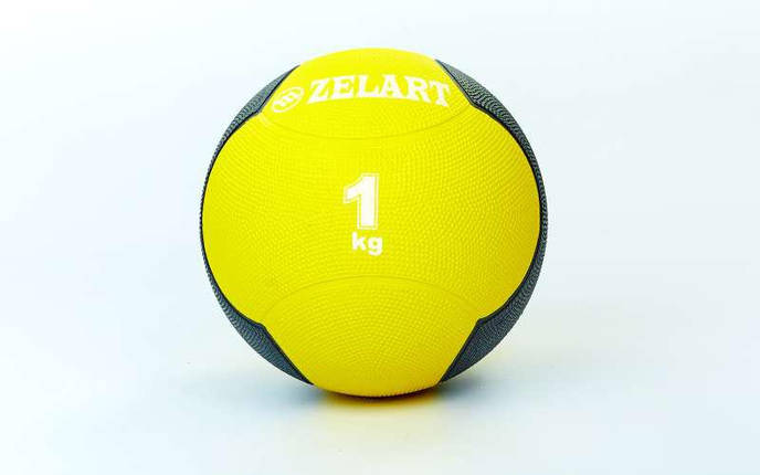 Мяч медицинский (медбол)  1кг , фото 2