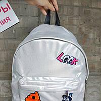Рюкзак портфель молодежный