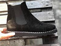 Ботинки челси из натурального черного замша 334-10 (1012 эва + жемчуг)