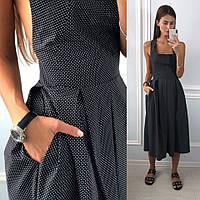 Женское модное платье-сарафан мод 1118