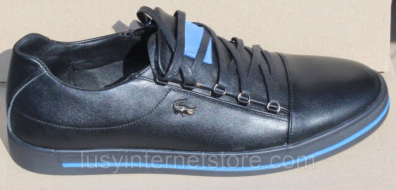 Спортивные мужские кожаные туфли на шнурках, кожаная обувь мужская от производителя модель АН23-04