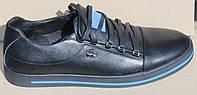 Спортивные мужские кожаные туфли на шнурках, кожаная обувь мужская от производителя модель АН23-04, фото 1