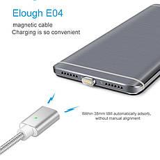 Elough E04 магнитный кабель USB Type-C. Серебристый. Лучшее качество!, фото 2