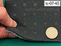 Авто-ткань (Германия) для центральной части автомобиля, черно-коричневая, на поролоне и сетке 07-45, фото 1