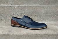 Шкіряне чоловіче взуття замовляй онлайн! Остання пара - 45 розмір!