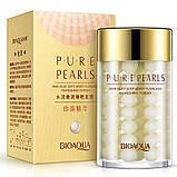Увлажняющий антивозрастной крем для лица с натуральной жемчужной пудрой BioAqua Pure Pearls 60 ml, фото 2
