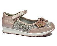 Шкільне взуття W.niko в Україні. Порівняти ціни f5e85123769fe