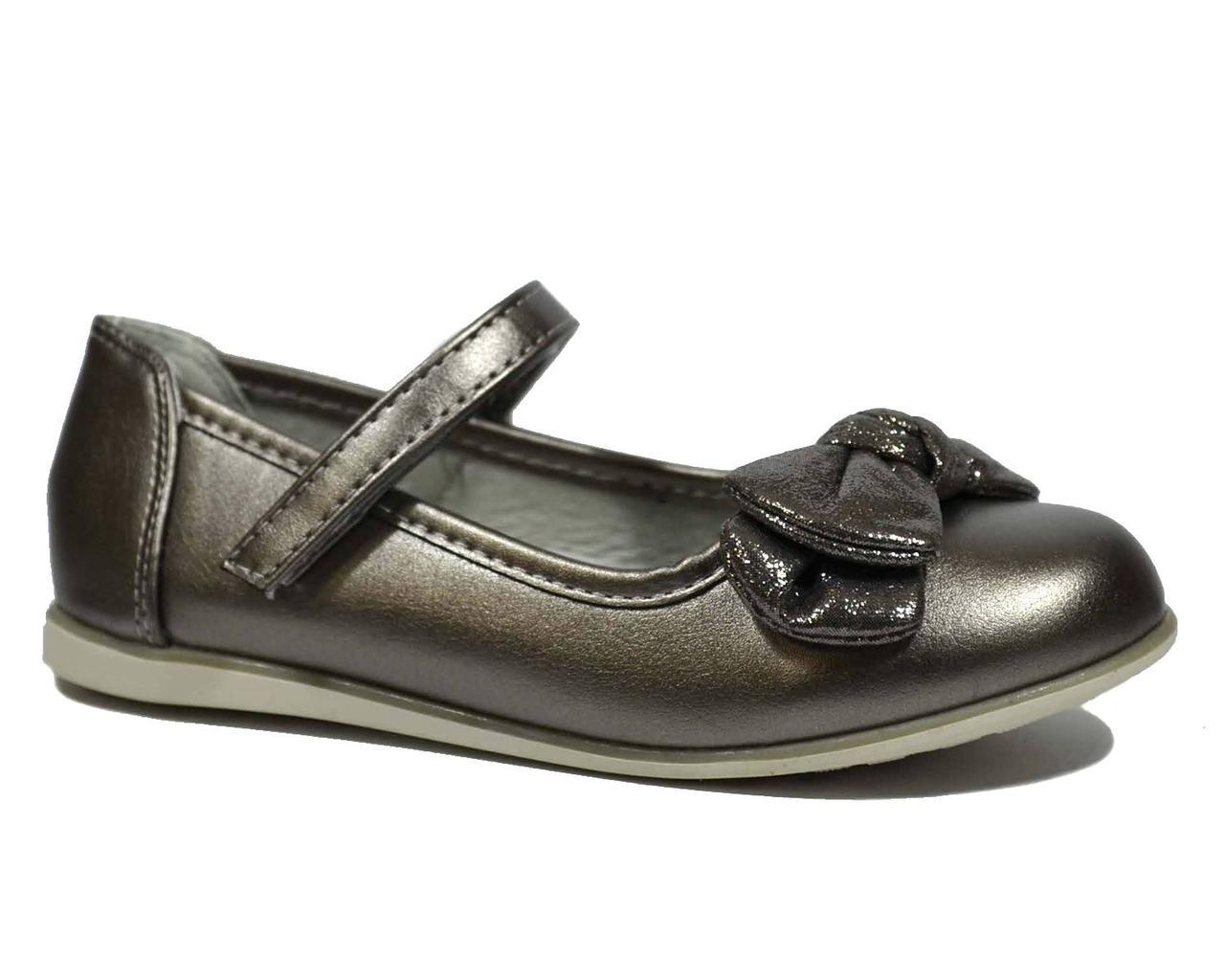 Туфли на девочку школьные Солнце р.  32.