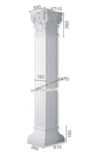 Колонна ка-10 из бетона