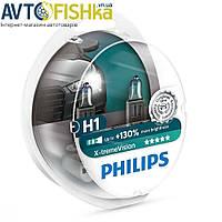 Автолампи галогенки Philips X-TreamVision H1 12V 55W (ОРИГІНАЛ), фото 1