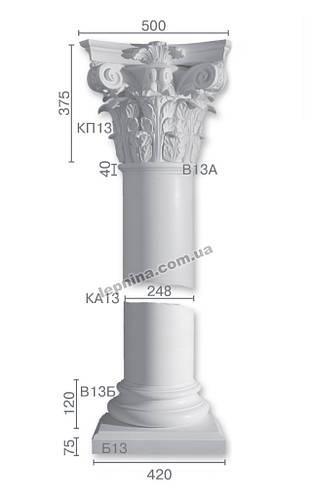 Колонна ка-13 (1/2) из бетона