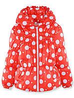 Куртка для девочек Рима (Красная 98)