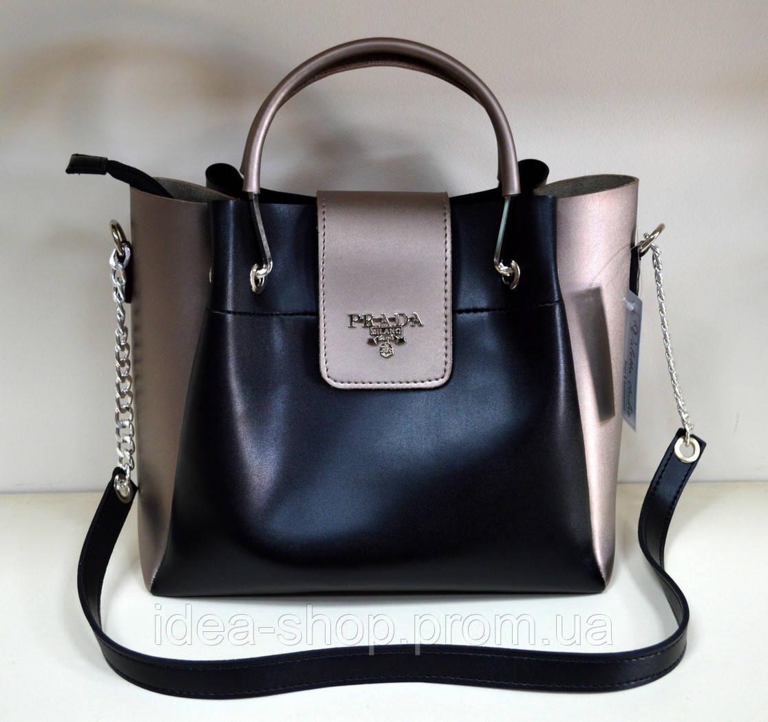 1a38e6bde4cd Стильная сумка PRADA реплика из экокожи с плечевым ремешком на цепочке -  интернет-магазин