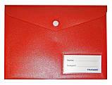 Папка-конверт A-5, 1707T матовая, плотная, кнопка, 22х17см, фото 6