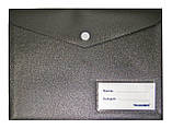 Папка-конверт A-5, 1707T матовая, плотная, кнопка, 22х17см, фото 4