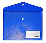 Папка-конверт A-5, 1707T матовая, плотная, кнопка, 22х17см, фото 8