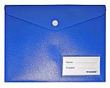 Папка-конверт A-5, 1707T матовая, плотная, кнопка, 22х17см, фото 3