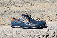 Польське взуття Lemar Кожаная обувь для вас! Остання пара 42 розмір!