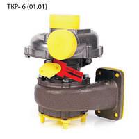 Турбина (турбокомпрессор) ТКР- 6 (01) МТЗ-922,-923, ЮМЗ, ВТЗ, ЛТЗ, Амкадор, Д-245