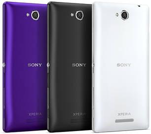 Чехлы и бампера для телефонов Sony