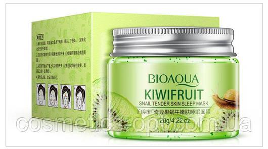 Ночная маска Bioaqua Kiwi Fruit Sleepimg Mask с киви и муцином улитки