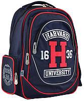 Рюкзак шкільний S-24 Harvard, 40X30X13.5