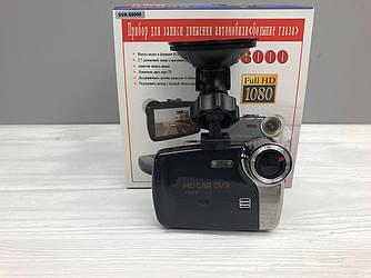 Видеорегистратор S6000 FullHD + встроенные 4 Гб